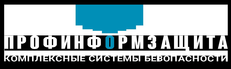 Интернет-магазин Профинформзащита